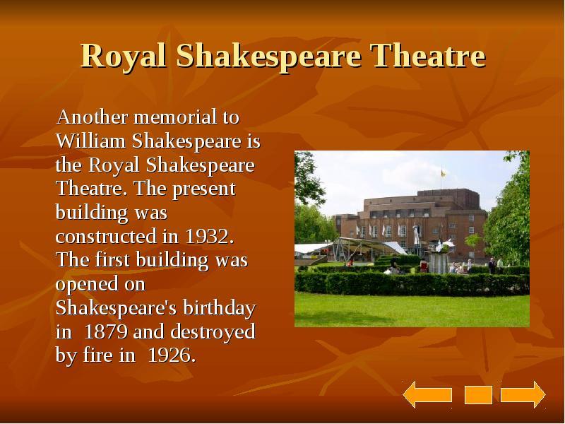 Мое Знакомство С Шекспиром