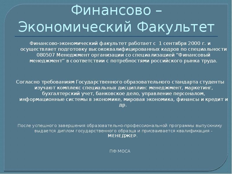кар и кредит иркутск официальный сайт