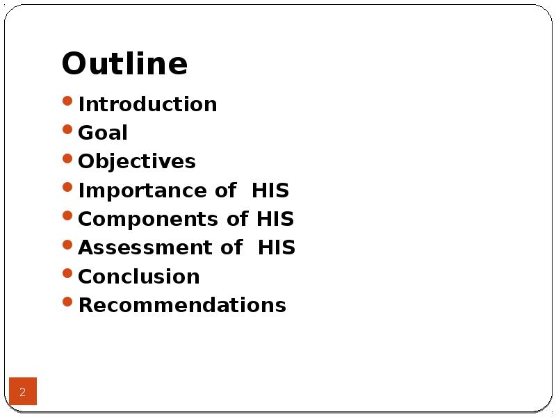 an outline of the components of an information system
