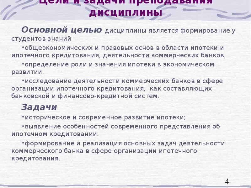 Cbr ru кредитная история