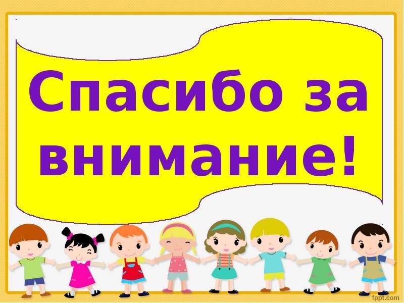 Наш любимый детский сад картинка
