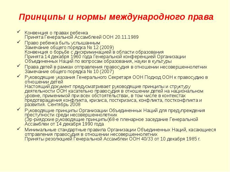 Когда был создан Конституционный суд РФ