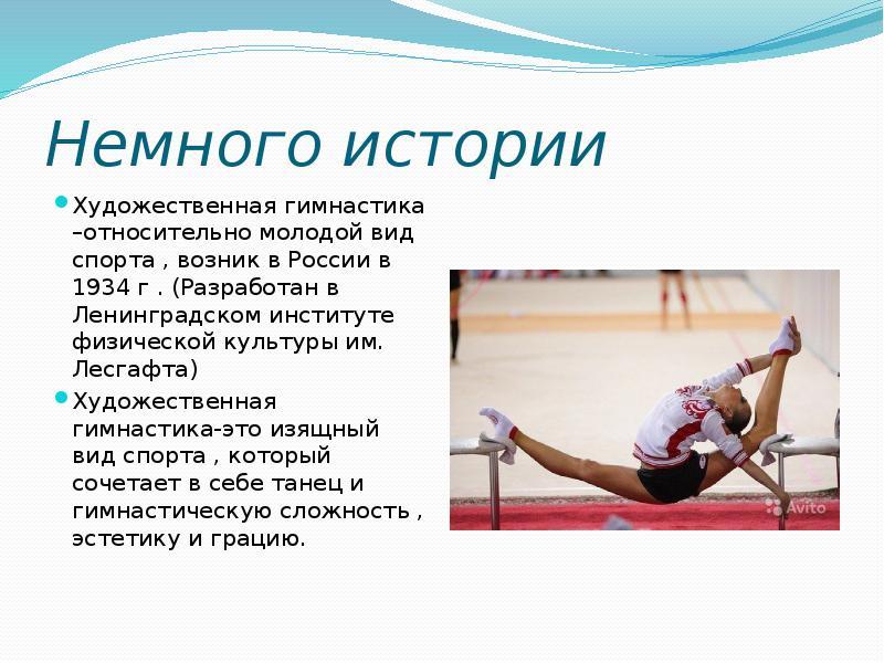 стоит солдат картинки для презентации по теме гимнастика говорил