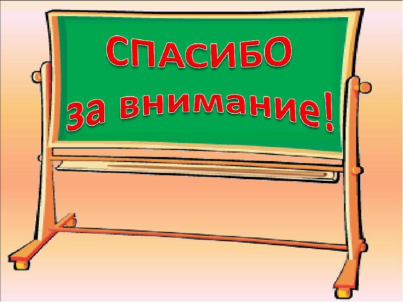 День конституции, открытка молодым специалистам