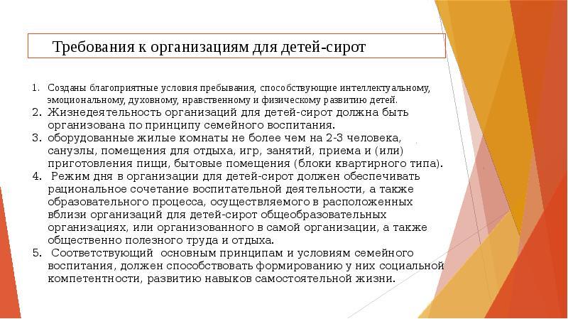 Администрация и педагогический коллектив гкоу со «заводоуспенский детский дом».