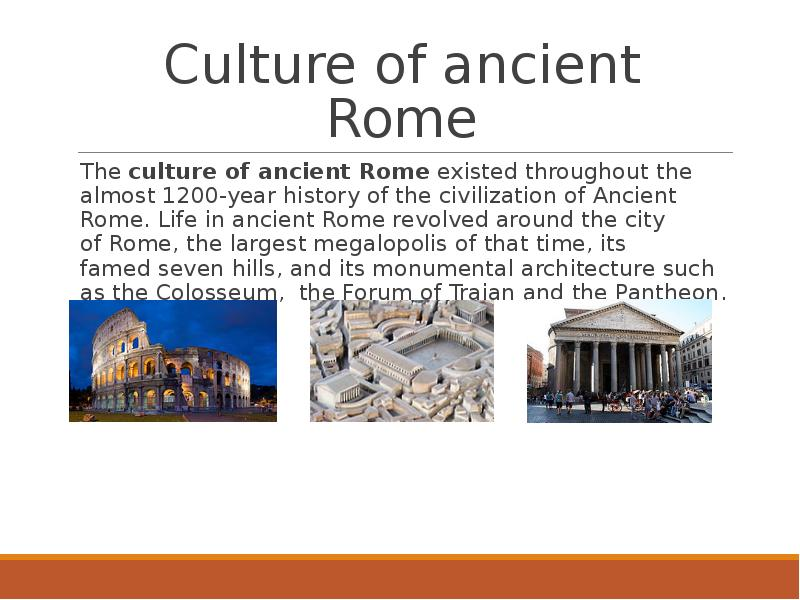 the culture of ancient rome essay