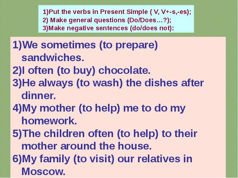Новогодняя игра для малышей Примеры до 10