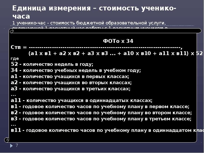 1 ученико часа стоимость часов скупка в иркутске золотых