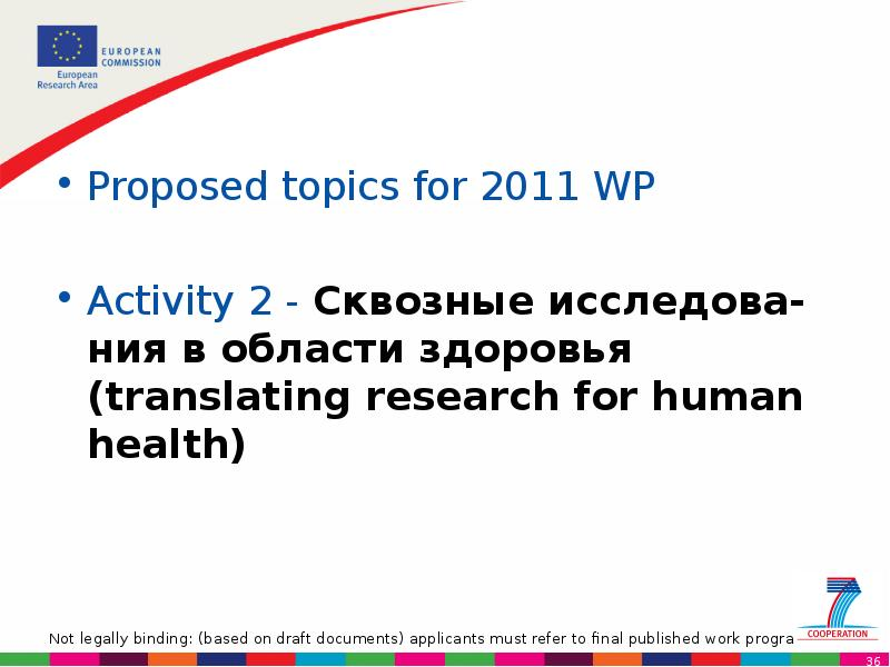 proposed programme of work for my research A sample research proposal with comments a research project or thesis will take at least two semesters to complete automate work plan generation.