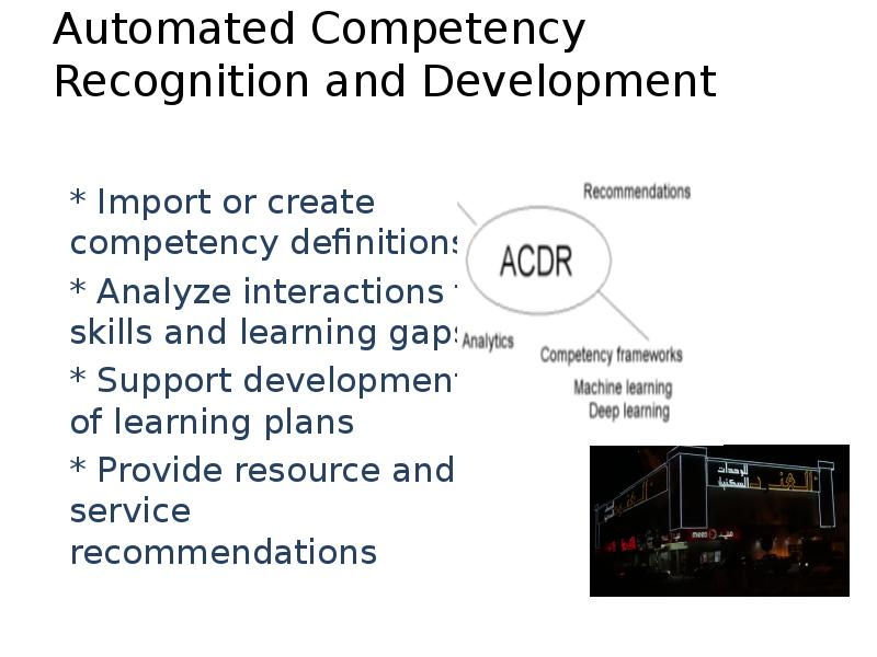 learning competencies in mapeh Instructional designer competencies instructional designers help individuals and organizations, in increasingly diverse contexts, expedite learning processes through a deliberate use of learning strategies, resources and technologies.