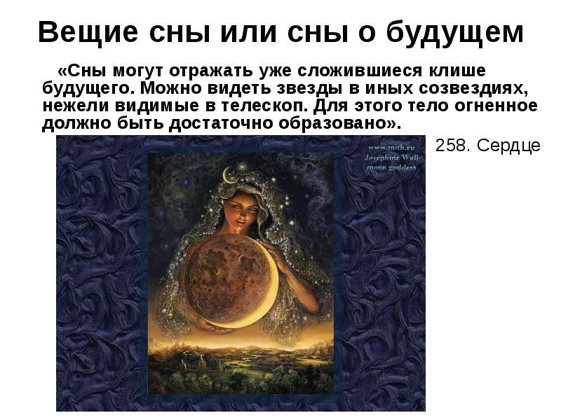 У нас на портале вы можете слушать и скачать omet-ufa.ru - винтаж - каждую ночь я вижу сны, сны обо мне о тебе о любви.