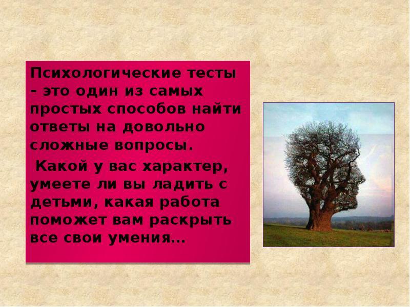 Русское видео лесбиянок следующий