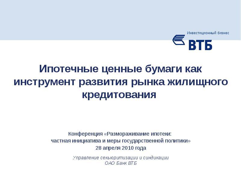 Скачать карту для майнкрафт 1.12.2 на прохождение на русском хоррор