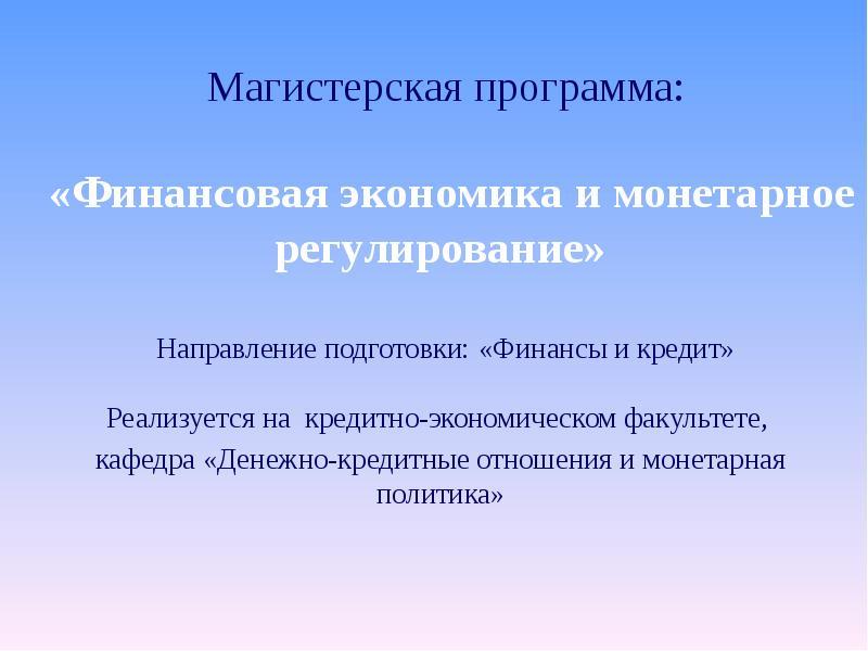 Как перекинуть деньги с номера на номер мтс россия