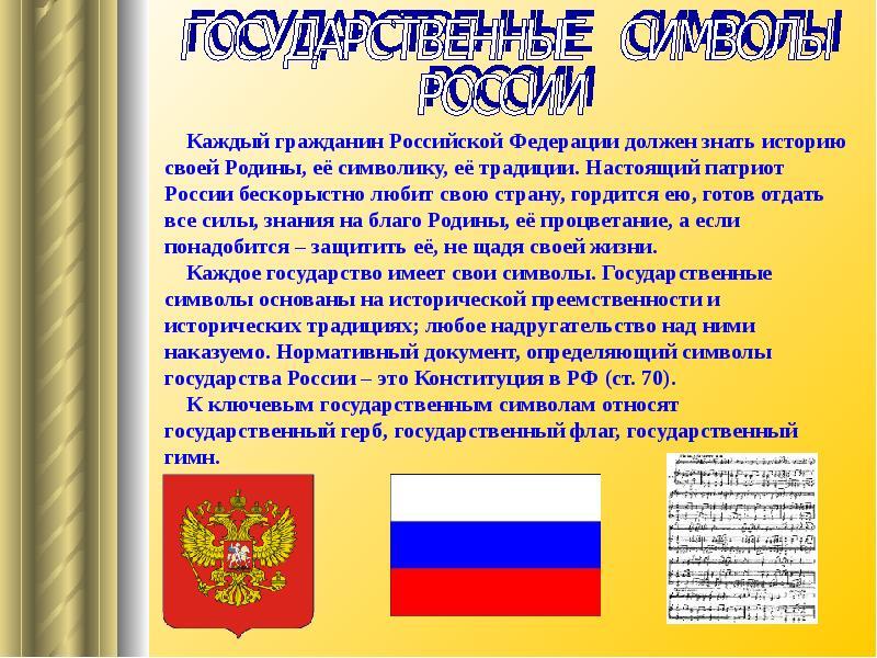 Военные погоны российской федерации выигрышном положении