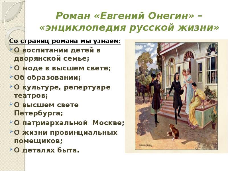урок лит-ры сочинение по цыганы пушкина страсть Для прочистки