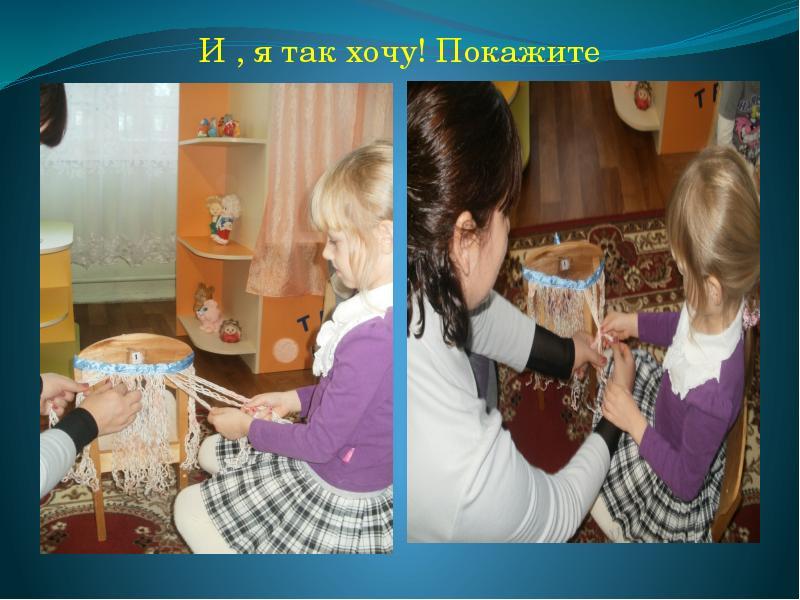 Presadjivanje kose u srbiji