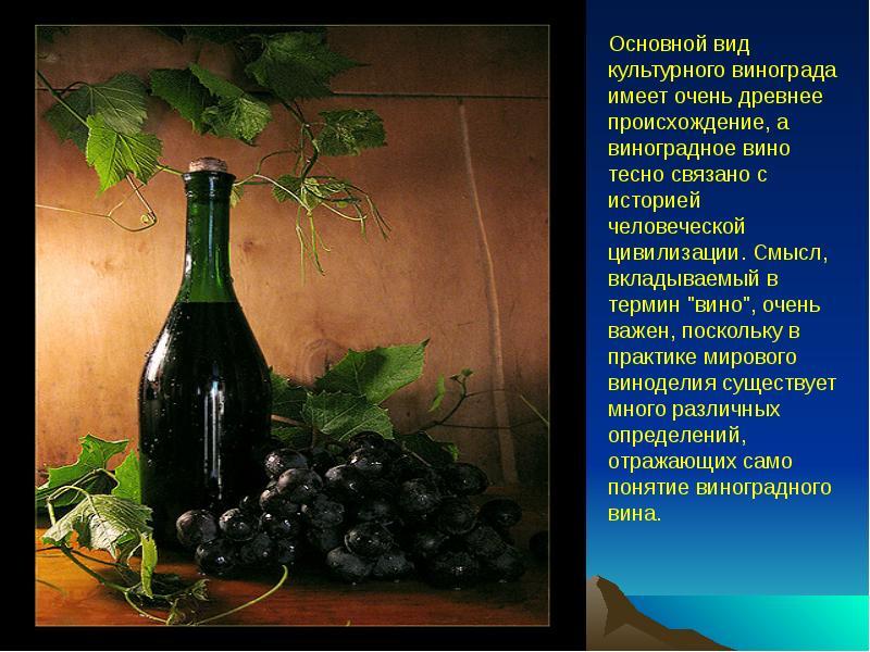 3 сентября день винограда стихи началом гадание