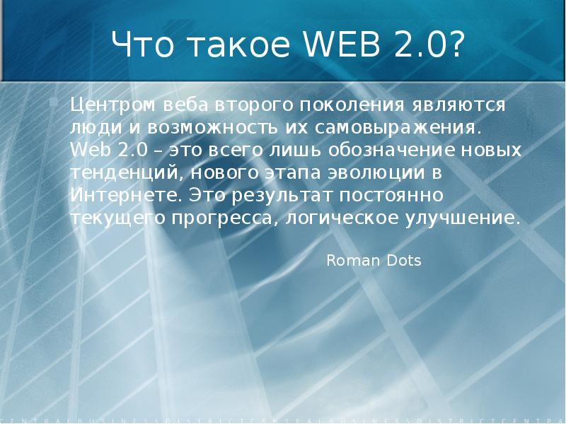 web 2 0 the second generation of What is the second generation of the web called about us ask a question question asked by a student from exxammcom team q 1612691539  web 20 e none of these.