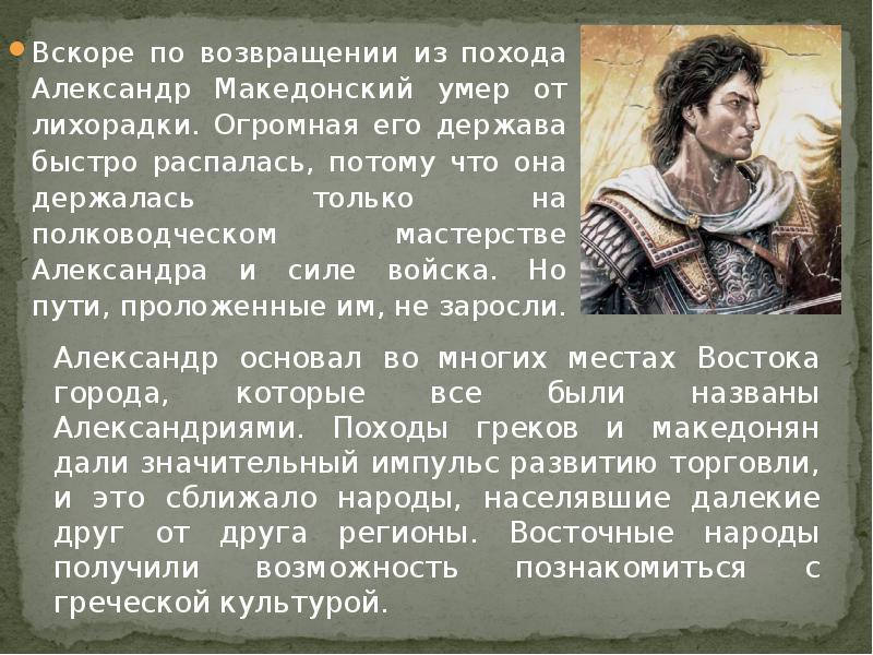 Поздравления на македонском языке