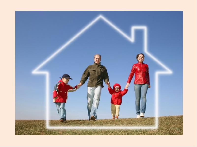 Кредит под залог недвижимости пенза банк восточный
