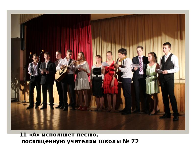 Владимир петров — учительница добрая моя песни про учителей.