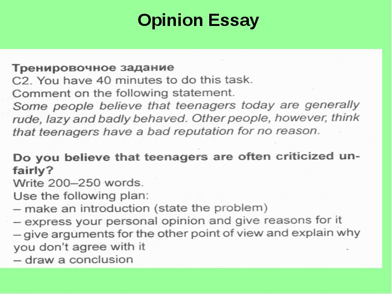 my opinion essay An opinion essay presents our personal opinion on a particular topic we can use phrases like in my opinion i (strongly) believe that it seems to me that to introduce our opinion.