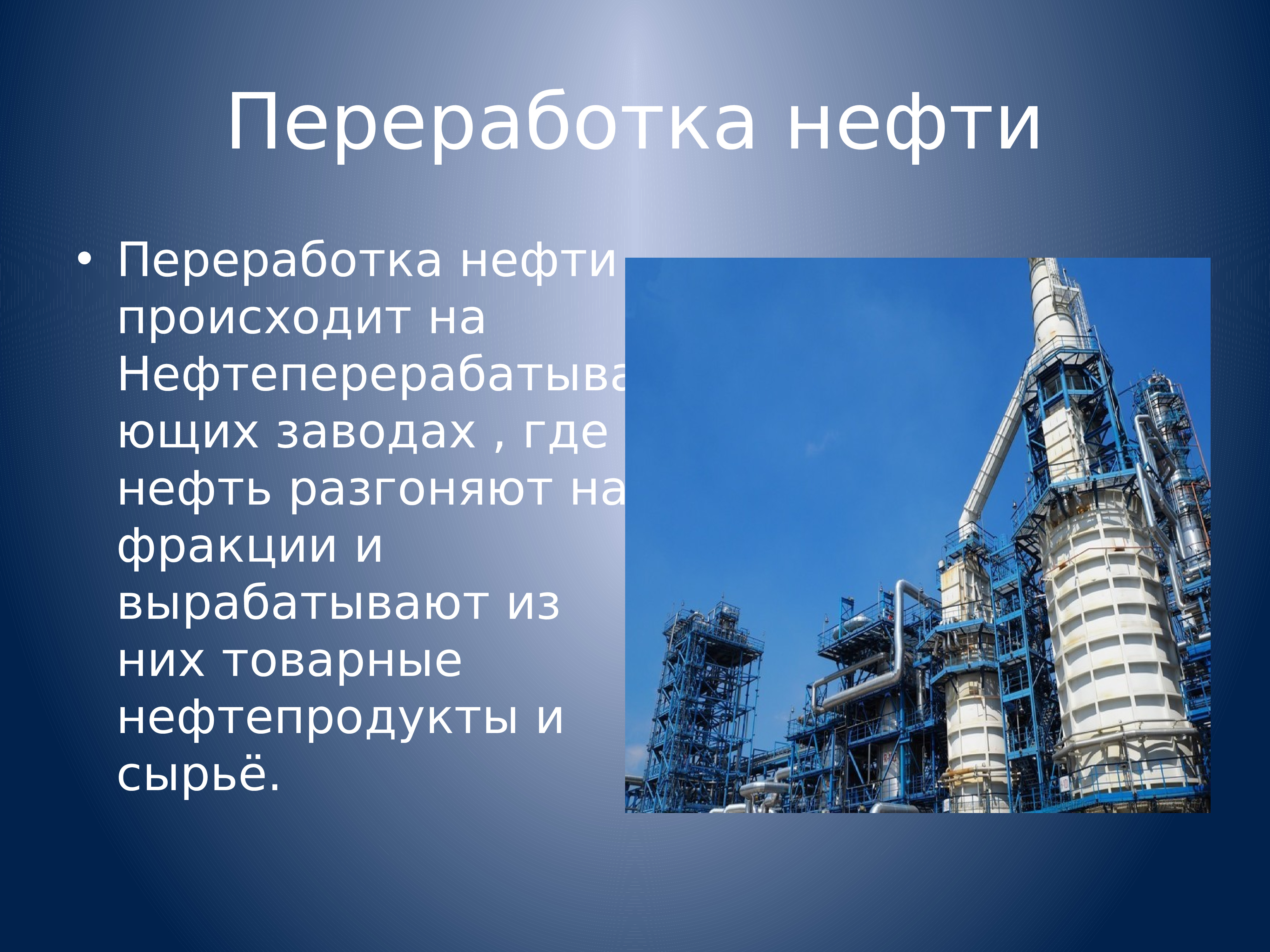 какое место в россии занимает нефтегазовая промышленность