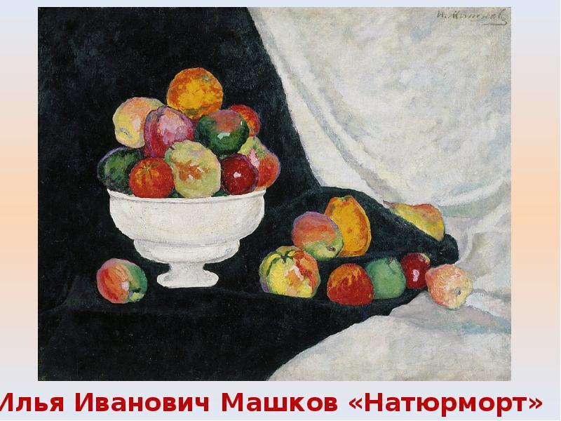 фото можно фото еды с композицией по цветовому признаку основном специализируется