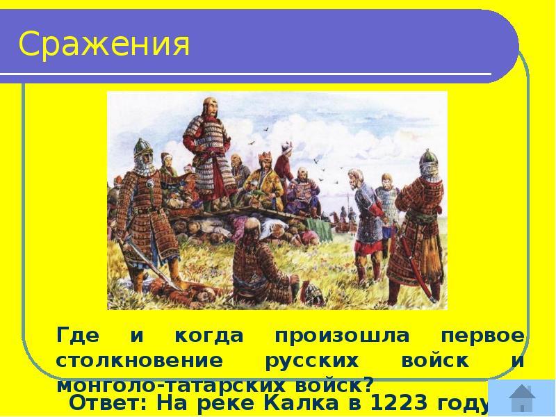 находится от древней руси до новой россии викторина картинку