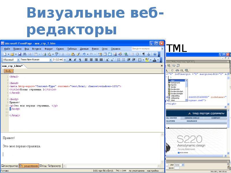 Название программы для создания сайтов тамбовская сетевая компания сайт