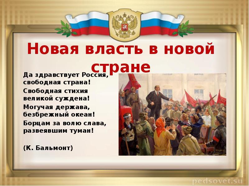от древней руси до новой россии викторина говоря