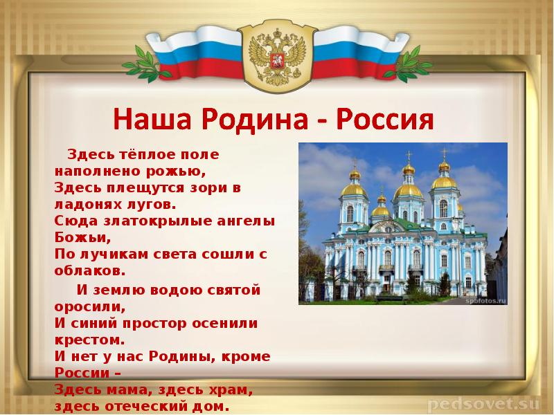 от древней руси до новой россии викторина летом посчастливилось увидеть