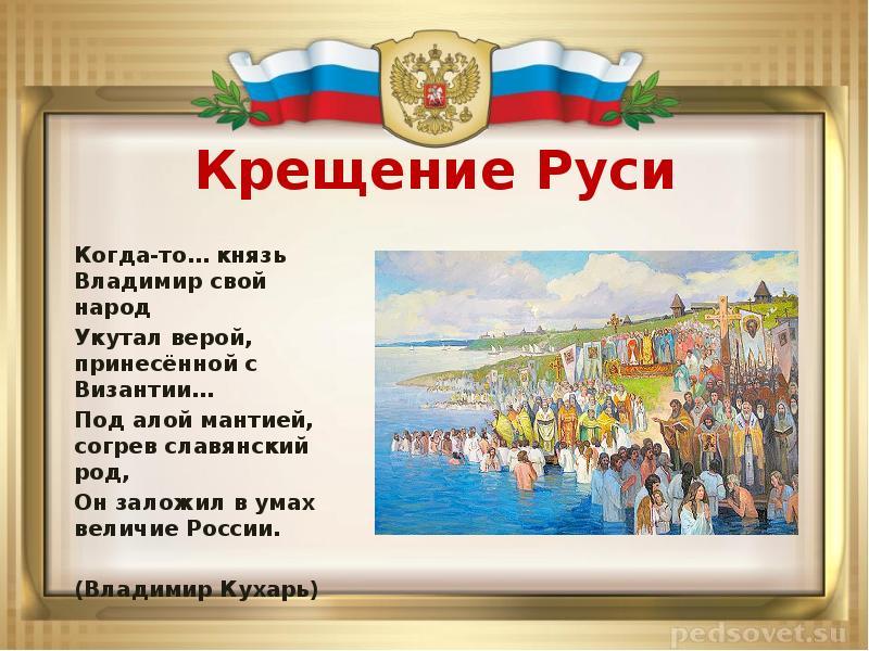 от древней руси до новой россии викторина увидеть живопись, графику
