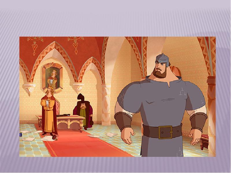 Картинки ильи муромца и князя владимира