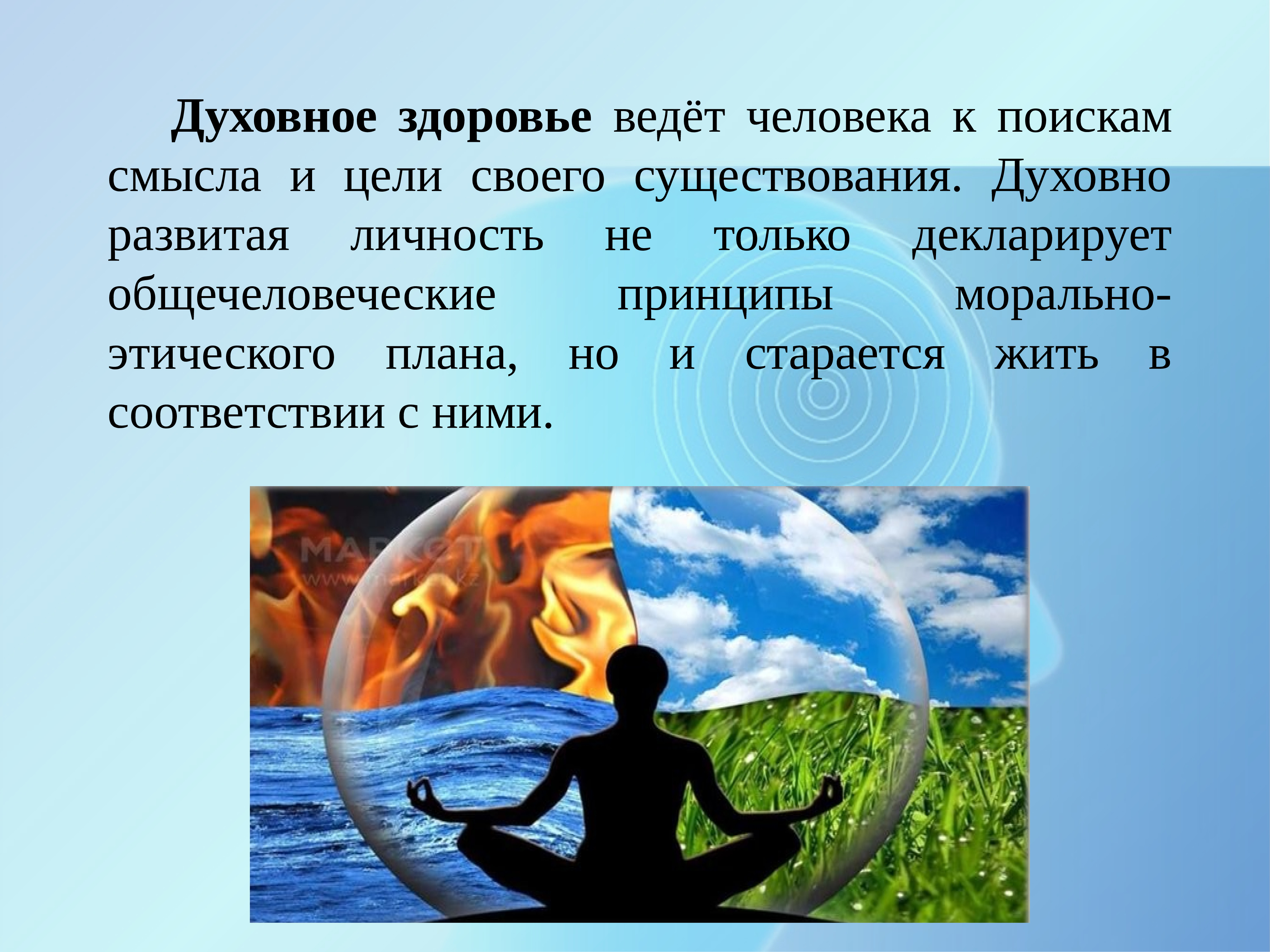 какое место общества занимает духовная культура